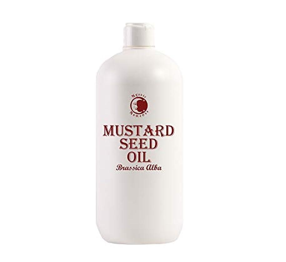 襲撃こどもの日海里Mystic Moments   Mustard Seed Carrier Oil - 1 Litre - 100% Pure