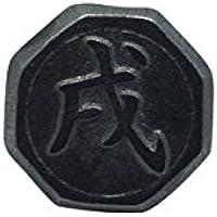 ベーゴマ 干支シリーズ 「戌」 角六サイズ