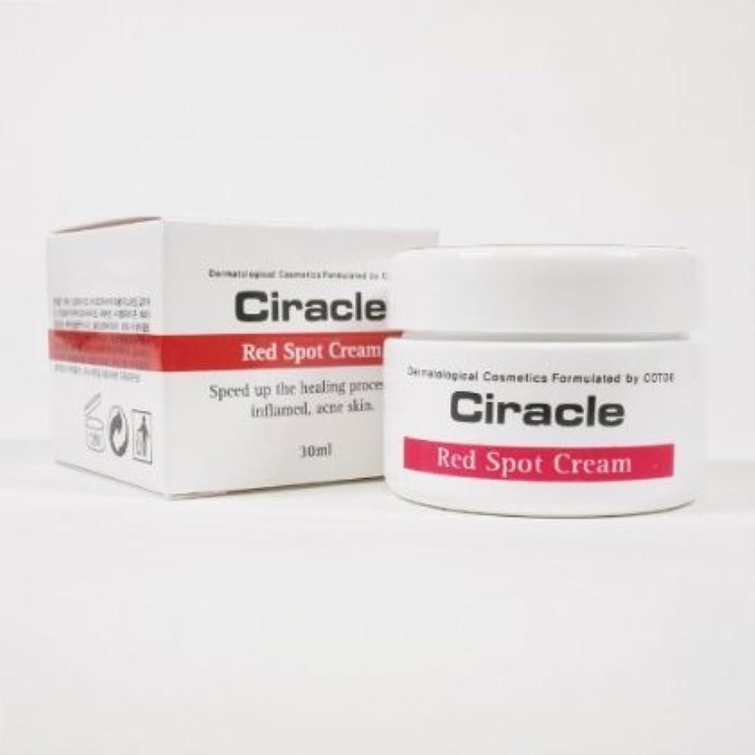 防腐剤カイウスはぁCiracle レッド スポット クリーム /Red Spot Cream (30ml )