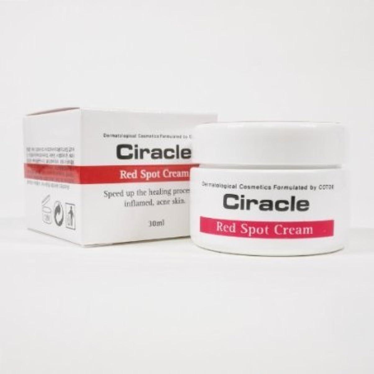 フェードアウト遅れ天才Ciracle レッド スポット クリーム /Red Spot Cream (30ml )