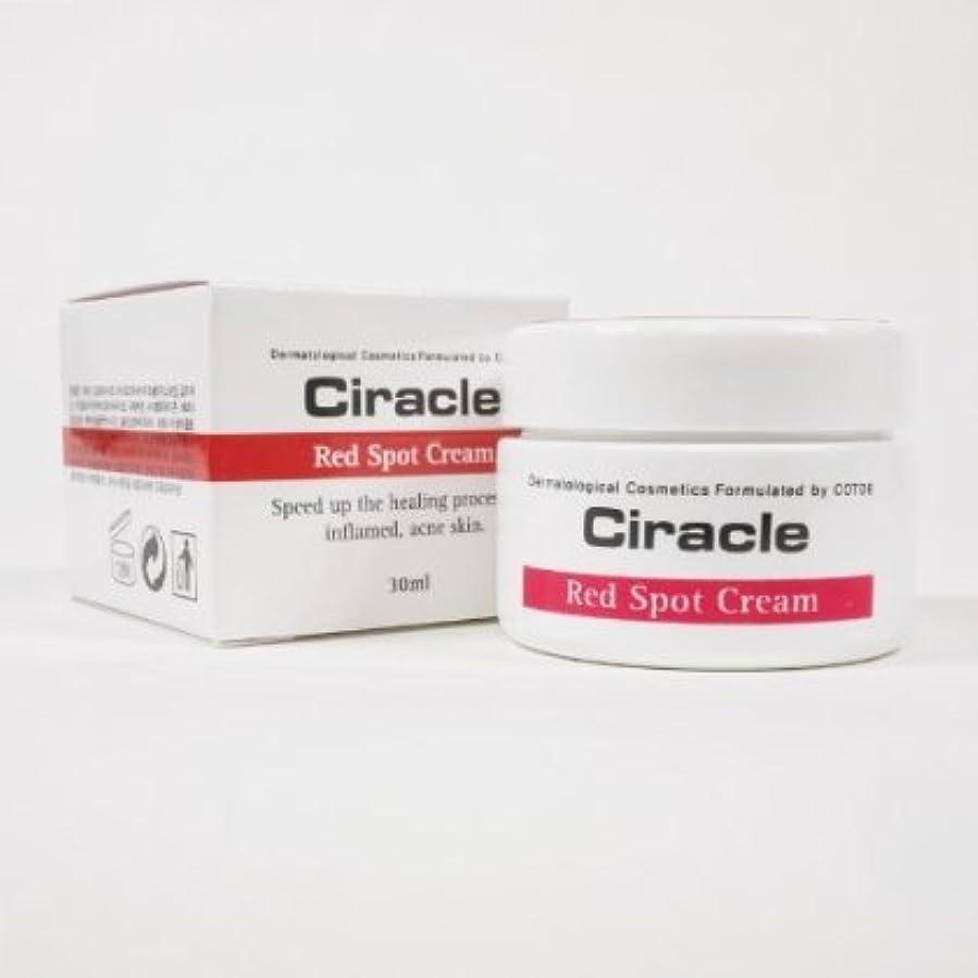 後悔サーマル義務付けられたCiracle レッド スポット クリーム /Red Spot Cream (30ml )