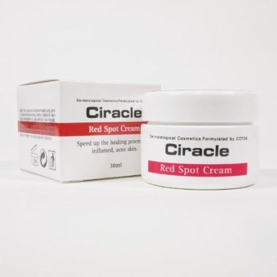 きちんとした実証するしなければならないCiracle レッド スポット クリーム /Red Spot Cream (30ml )