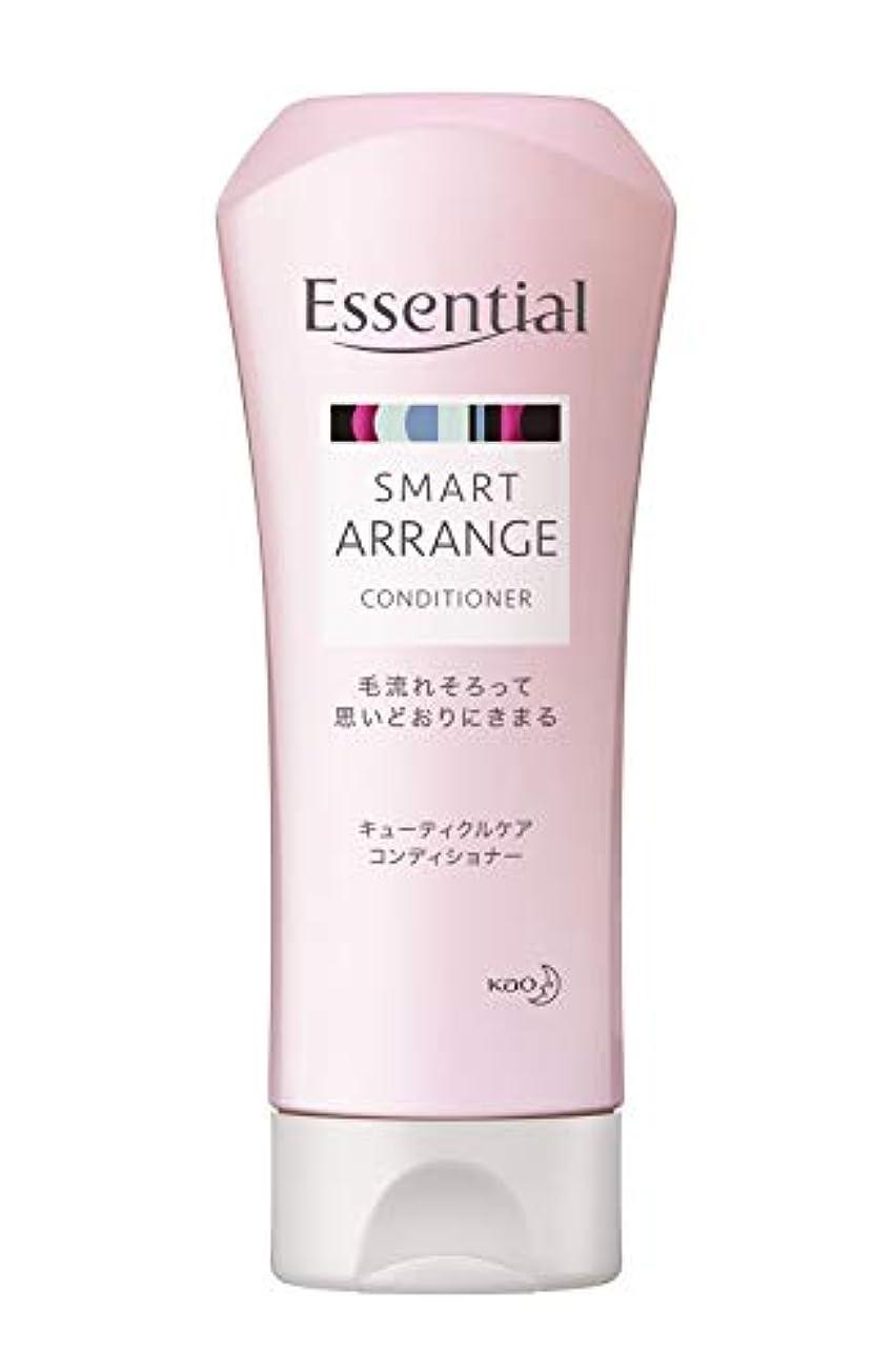 エッセンシャル スマートアレンジ コンディショナー レギュラー 200ml