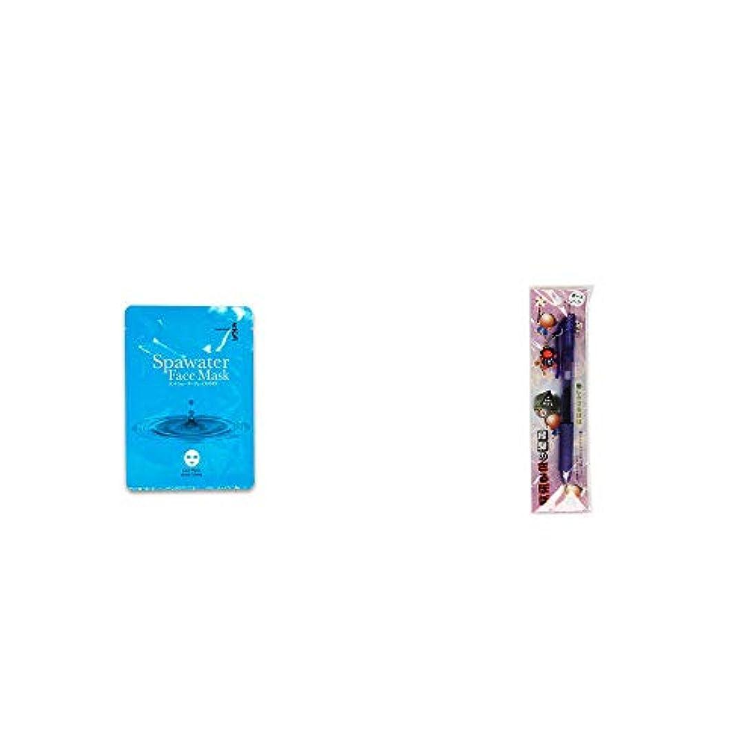 啓示市町村コーン[2点セット] ひのき炭黒泉 スパウォーターフェイスマスク(18ml×3枚入)?さるぼぼ 癒しボールペン 【パープル】