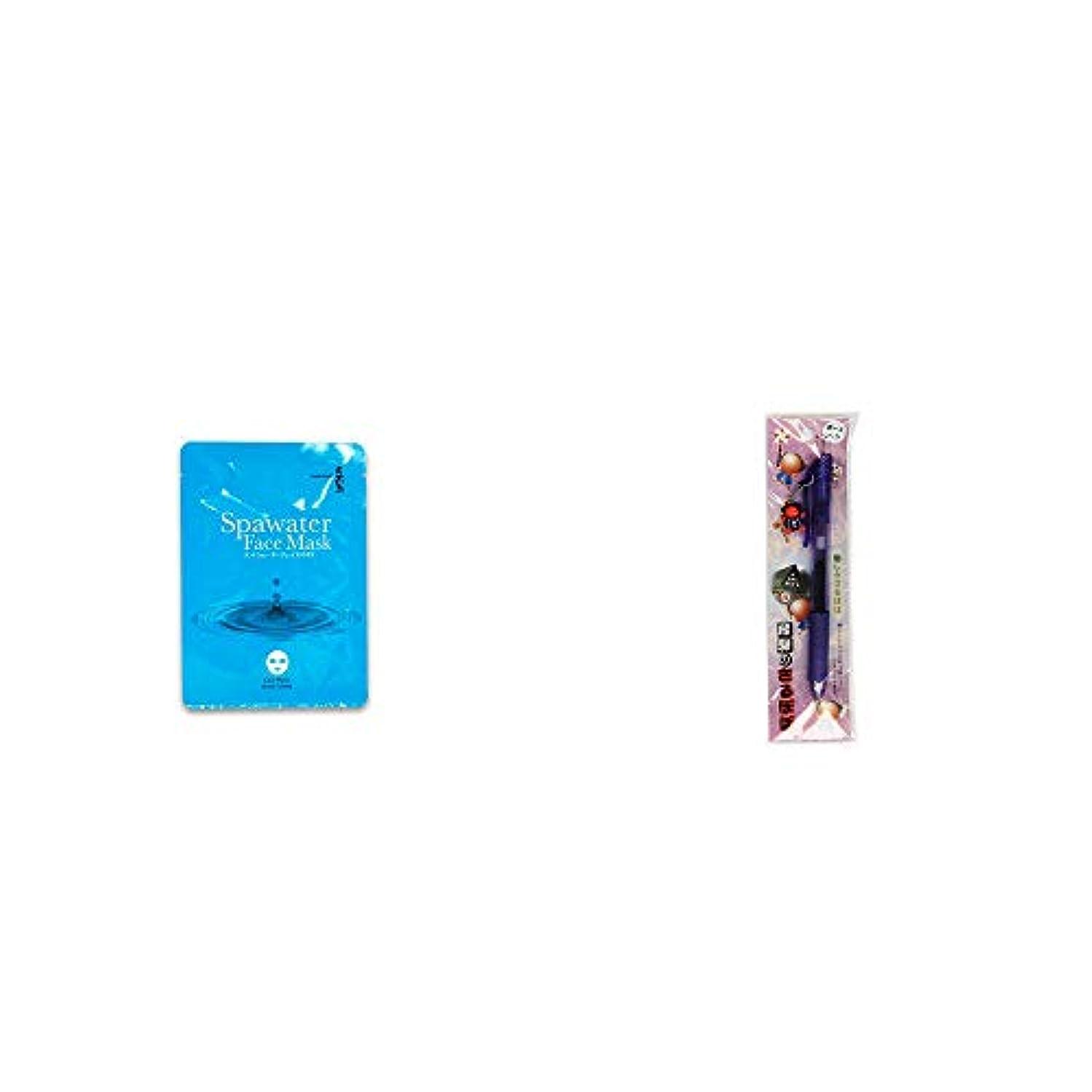 衝突するカップル暴力[2点セット] ひのき炭黒泉 スパウォーターフェイスマスク(18ml×3枚入)?さるぼぼ 癒しボールペン 【パープル】