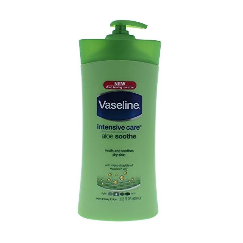 ホスト確かなセッションヴァセリン 乾燥肌集中ケアボディローション (アロエスーズ) 600ml /Vaseline/ワセリン/ [並行輸入品]