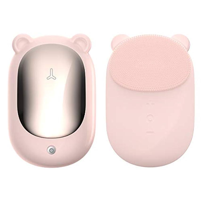 より体系的にインカ帝国Airfox 音波洗顔 電動洗顔ブラシ 洗顔とマッサージ両立 食品グレードシリコーン ボデイーブラシ 電動音波洗顔器 温感メイクオフ ボディブラシ 2IN1機能 置物座付き (ピンク)