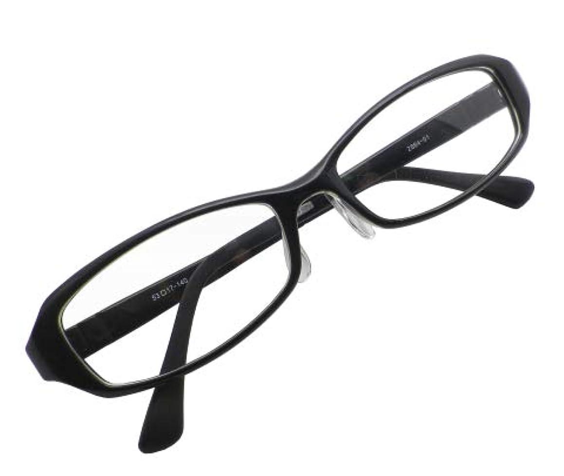 超軽量 超弾性 老眼鏡 シニアグラス リーディンググラス おしゃれ メンズ 男性向け スタイリッシュ TR90 マルチコート 2864