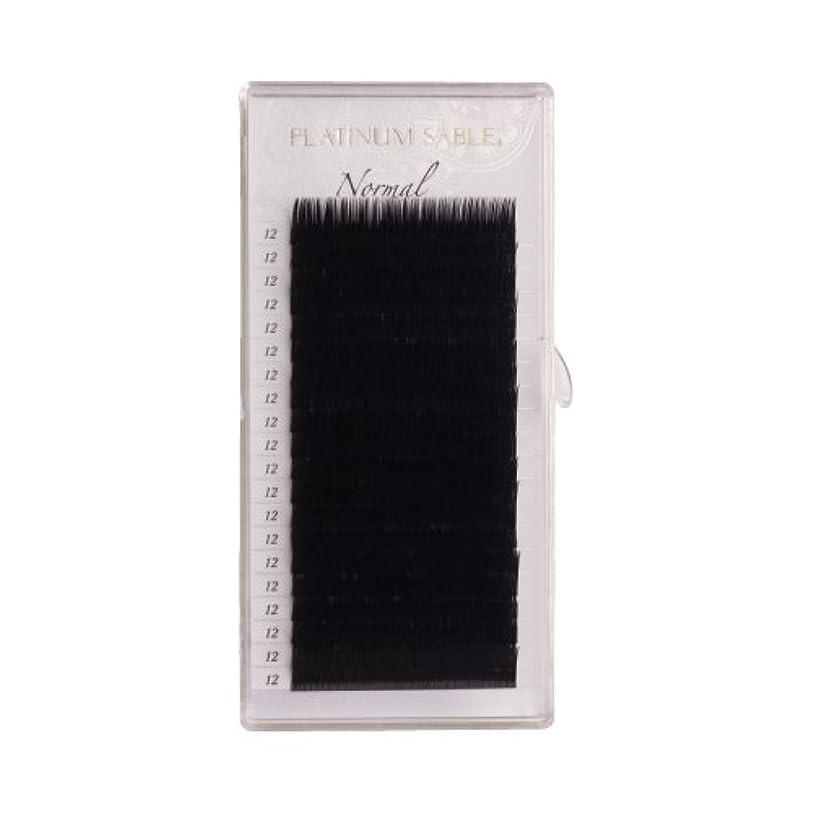 テクスチャーセブン瞑想的プラチナセーブル 0.15mm Dカール 8mm