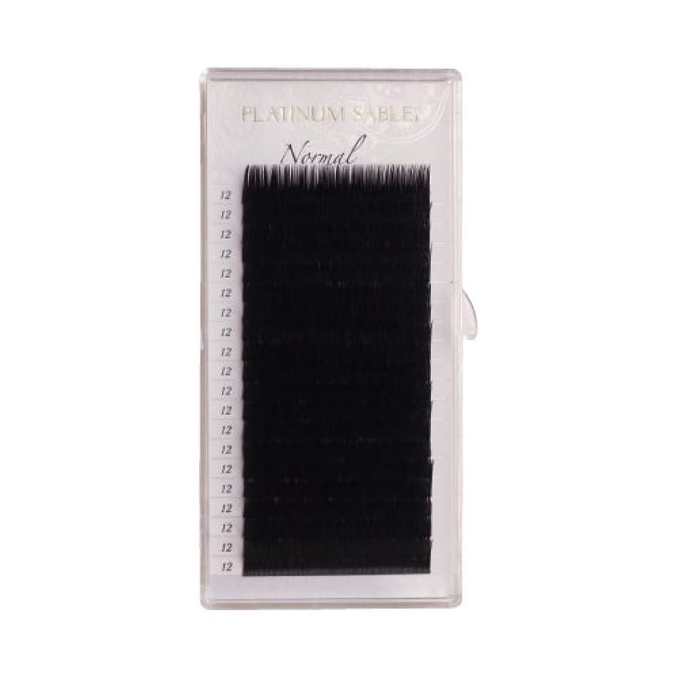 独立して針入力プラチナセーブル 0.12mm Cカール 10mm