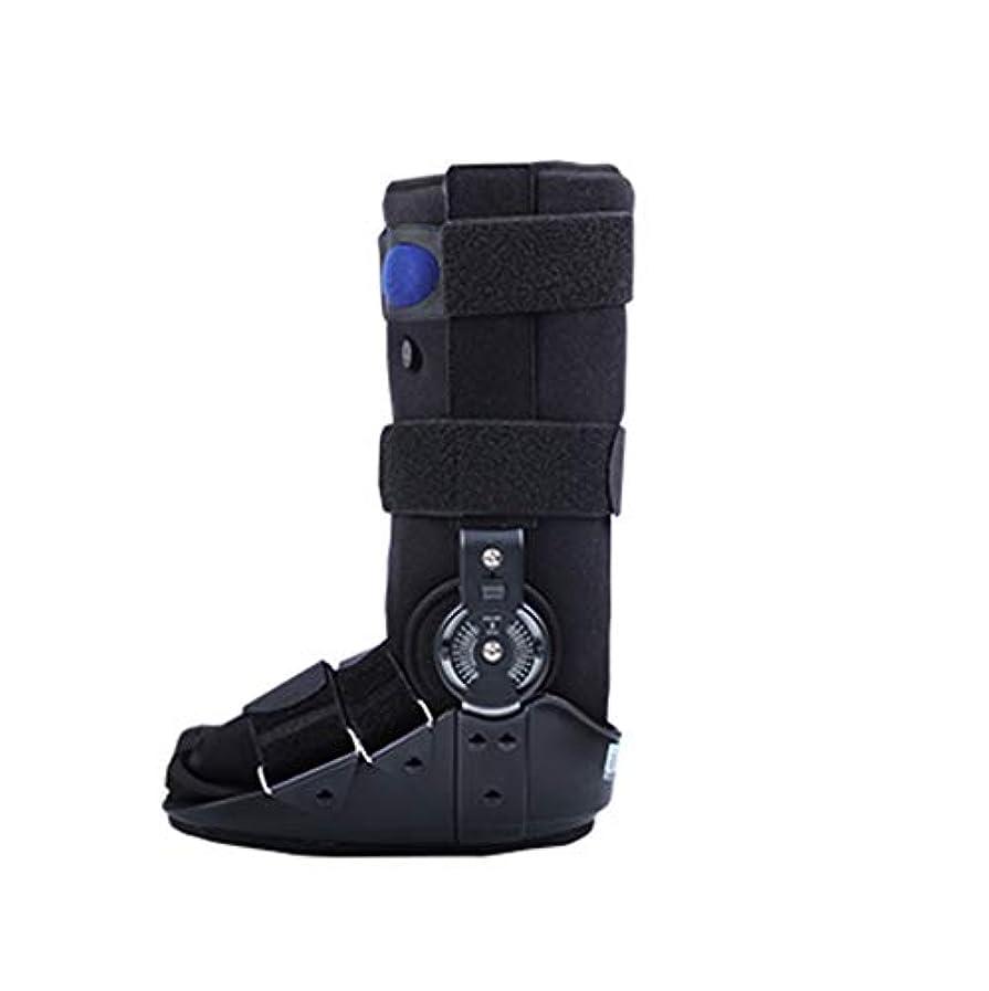 ウォーキングブーツウォーカー骨折ブーツ足スタビライザー下脛骨と腓骨骨折