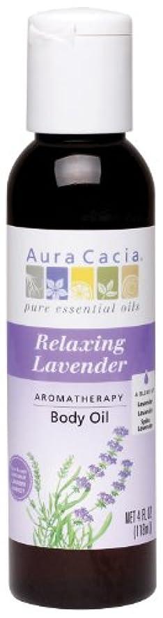 味わう責める無一文Aura Cacia Huile de massage Lavender Harvest - Aromathérapie à la lavande - 118 ml