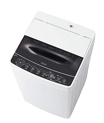 【2020年版】洗濯機の相場はどのくらい? | 容量ごとに相場をご紹介!のサムネイル画像