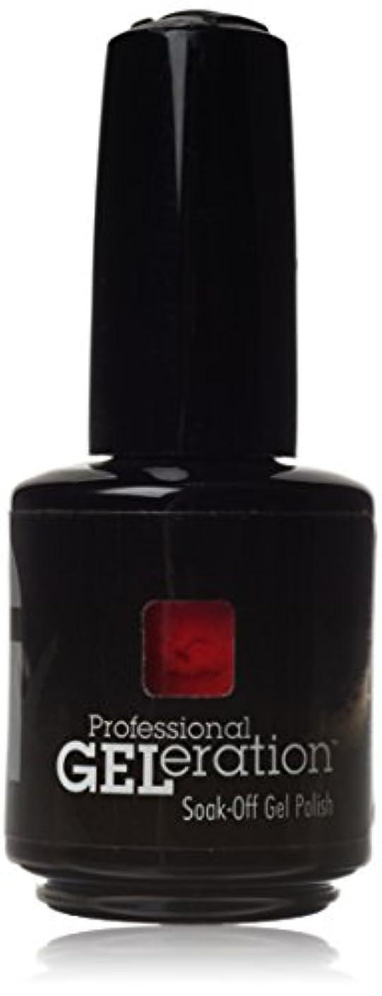 変成器女性めるジェレレーションカラー GELERATION COLOURS 980 ヴァレンタイン 15ml UV/LED対応 ソークオフジェル