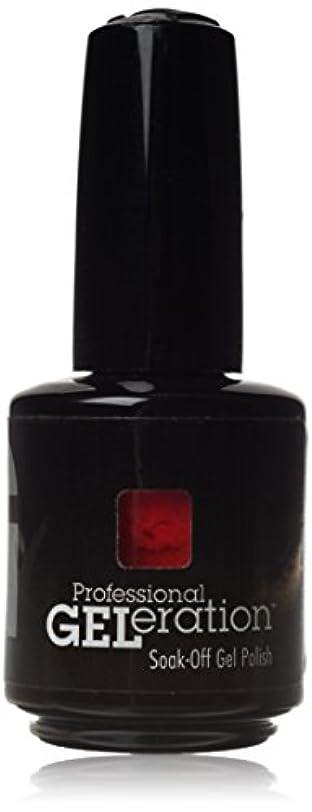 裸好色なシールジェレレーションカラー GELERATION COLOURS 980 ヴァレンタイン 15ml UV/LED対応 ソークオフジェル
