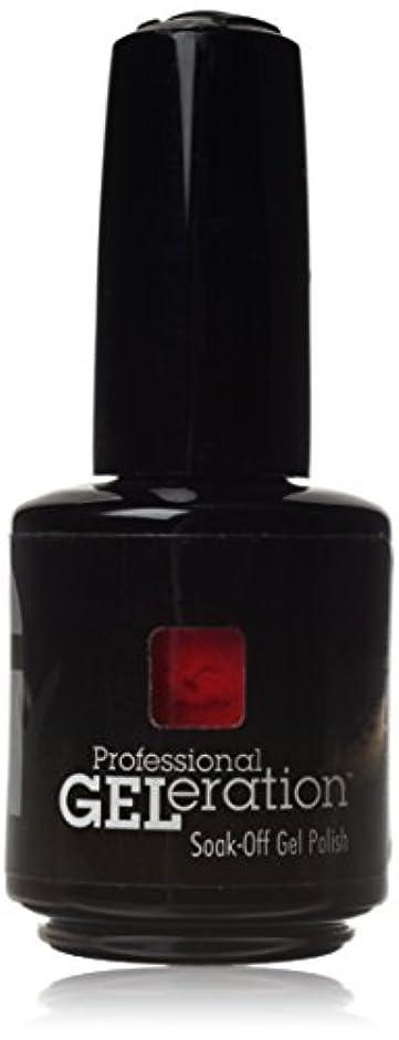 スクラップブック葉を集める許容ジェレレーションカラー GELERATION COLOURS 980 ヴァレンタイン 15ml UV/LED対応 ソークオフジェル