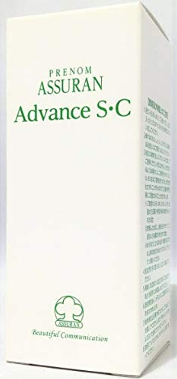 発表するフランクワースリーカメASSURAN プラノ アシュラン アドバンスS?C 紫外線防止用 SPF45?PA+++ 50ml