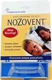 ノゾヴェント 2個入り