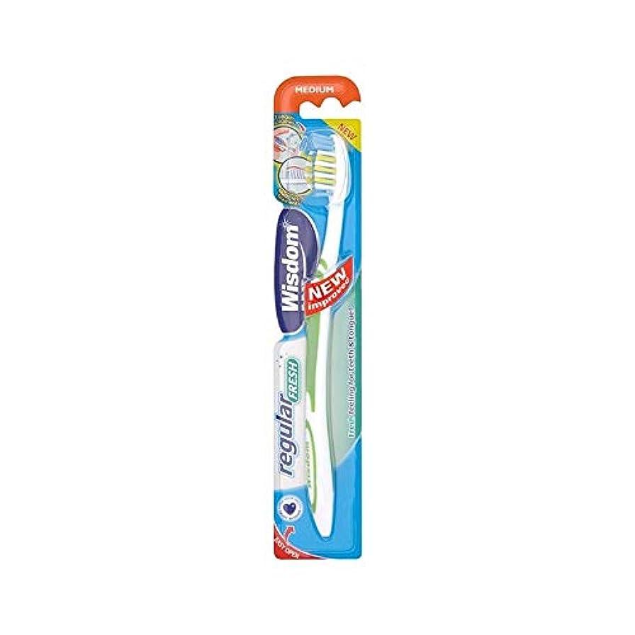サッカー迫害する謎めいた[Wisdom ] 12の知恵定期的に新鮮な培地歯ブラシパック - Wisdom Regular Fresh Medium Toothbrush Pack of 12 [並行輸入品]