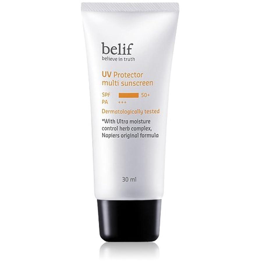 保守的論争的外観Belif(ビリーフ)UV Protector Multi sunscreen 30ml/ビリーフUVプロテクターマルチサンスクリーン