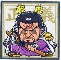 ロッテ ビックリマン ワンピース ワンピースマン 新世界編 No.18 藤虎
