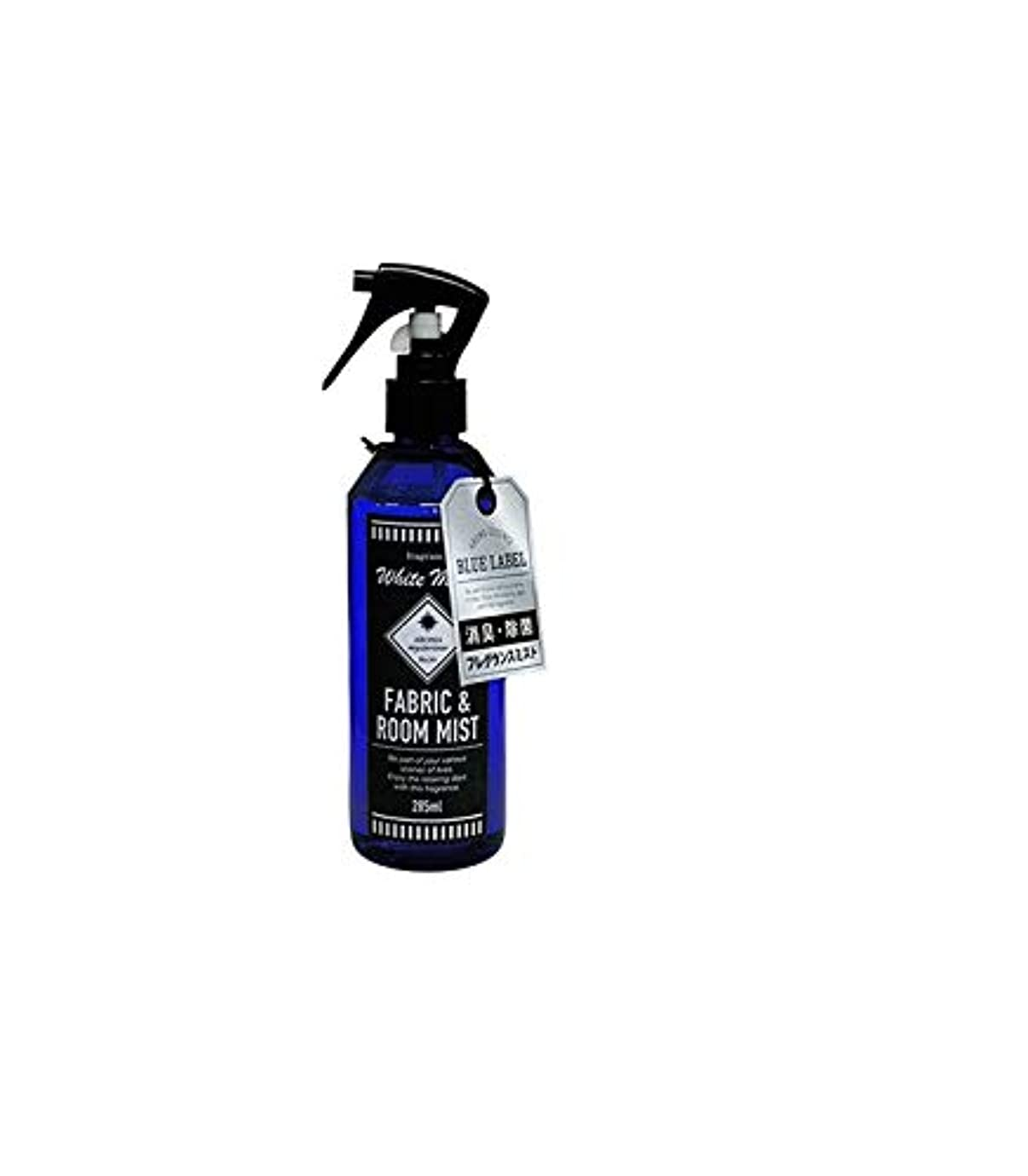 ルーム水平静かなブルーラベル ブルー ファブリック&ルームミスト285mL ホワイトムスク(消臭除菌 日本製 誰もが好む香り)