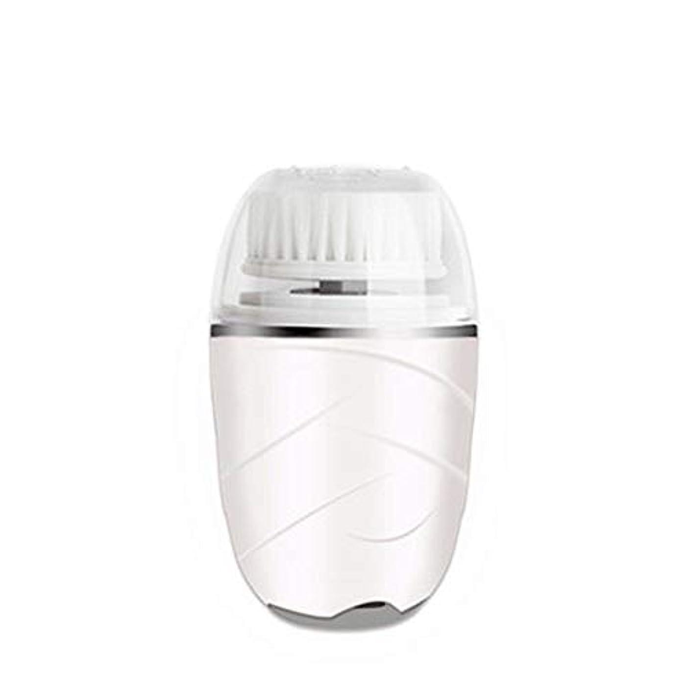 ほんのラップトップ証明書HEHUIHUI- クレンジングブラシ、防水ディープクレンジングポア、電気剥離、にきび、アンチエイジングクレンジングブラシ(ピンク) (Color : White)