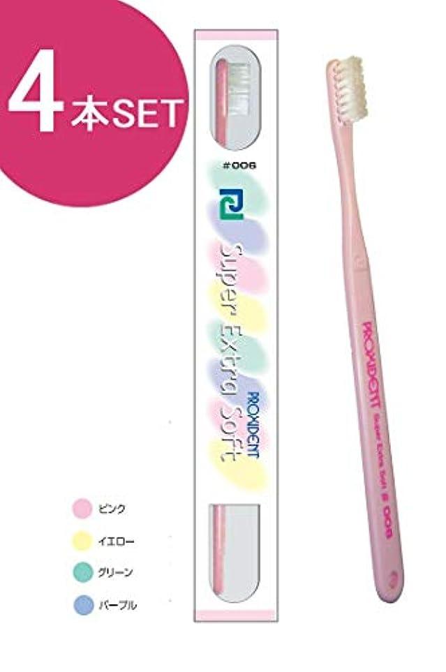 お風呂傾く余暇プローデント プロキシデント コンパクトヘッド スーパーエクストラ ソフト歯ブラシ #006 (4本)