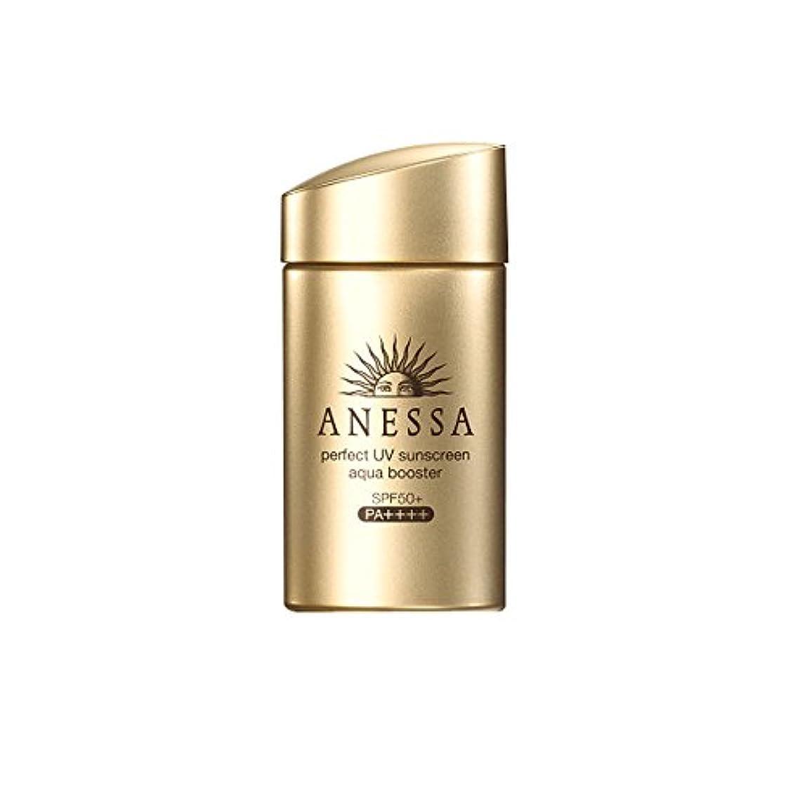 打撃圧力幼児アネッサ パーフェクト UV アクアブースター 90ml SPF50+/PA++++ [限定サイズ] [ANESSA]