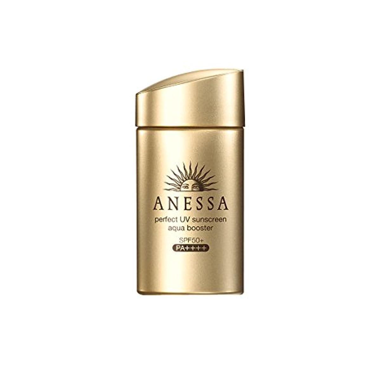 入浴人連合アネッサ パーフェクト UV アクアブースター 90ml SPF50+/PA++++ [限定サイズ] [ANESSA]