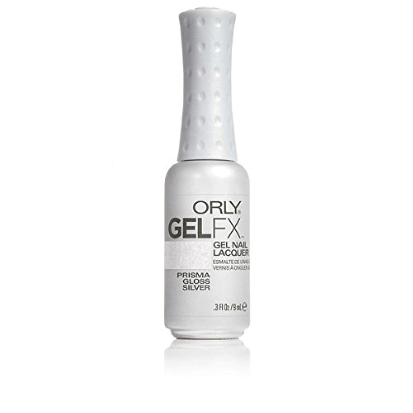 怒りチャップ再生的ORLY(オーリー)ジェルFXジェルネイルラッカー 9ml プリズマグロスシルバー#30708