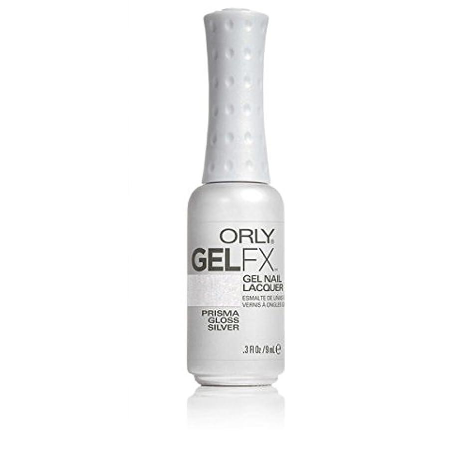 受賞洗練子ORLY(オーリー)ジェルFXジェルネイルラッカー 9ml プリズマグロスシルバー#30708