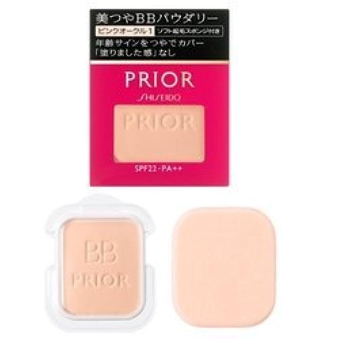 アベニュー概念ポータブル資生堂 プリオール 美つやBBパウダリー ピンクオークル1