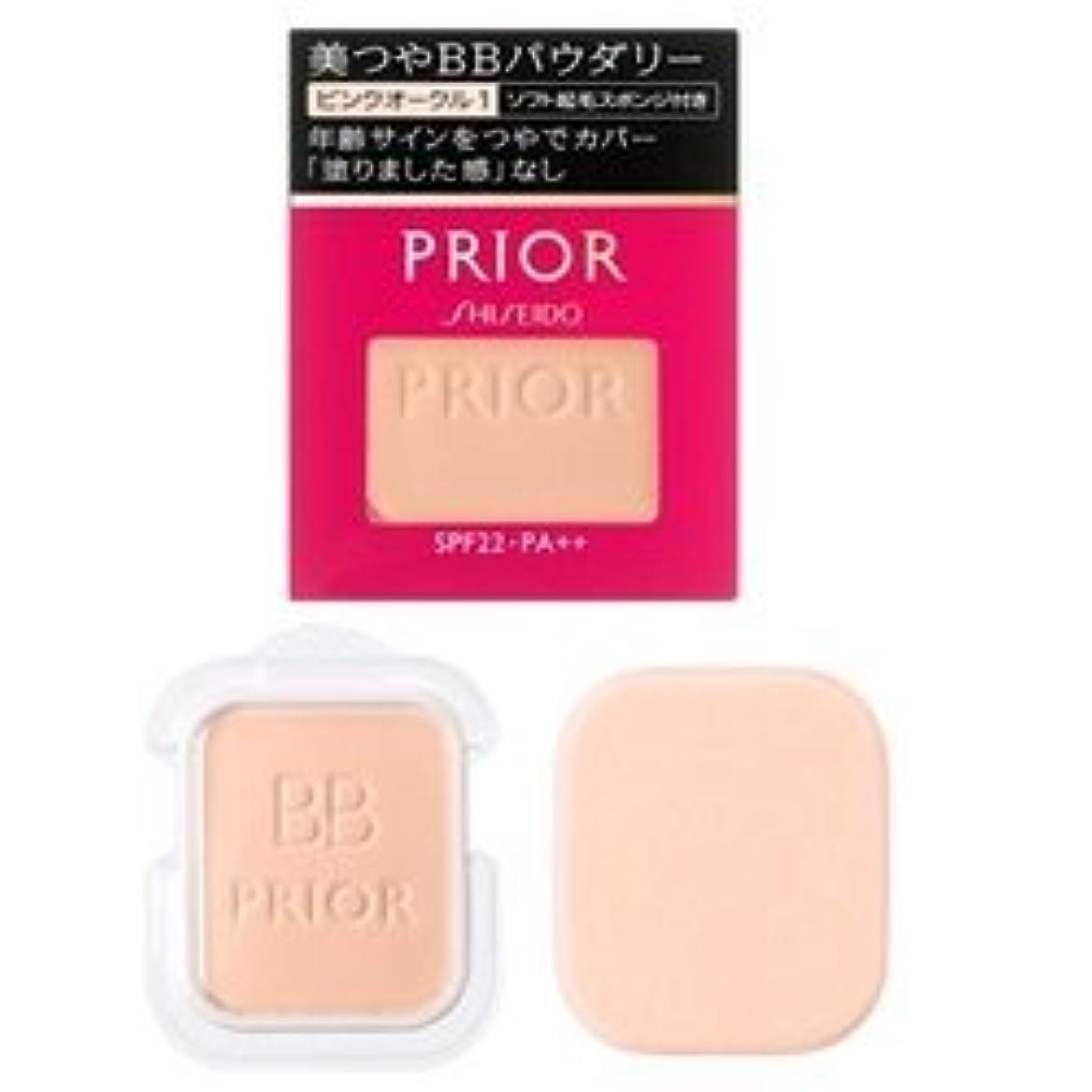 明示的にクスコ収束する資生堂 プリオール 美つやBBパウダリー ピンクオークル1