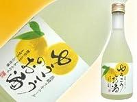 ゆうこうのお酒300ml 超限定(8度)  幻のみかん 長崎リキュール