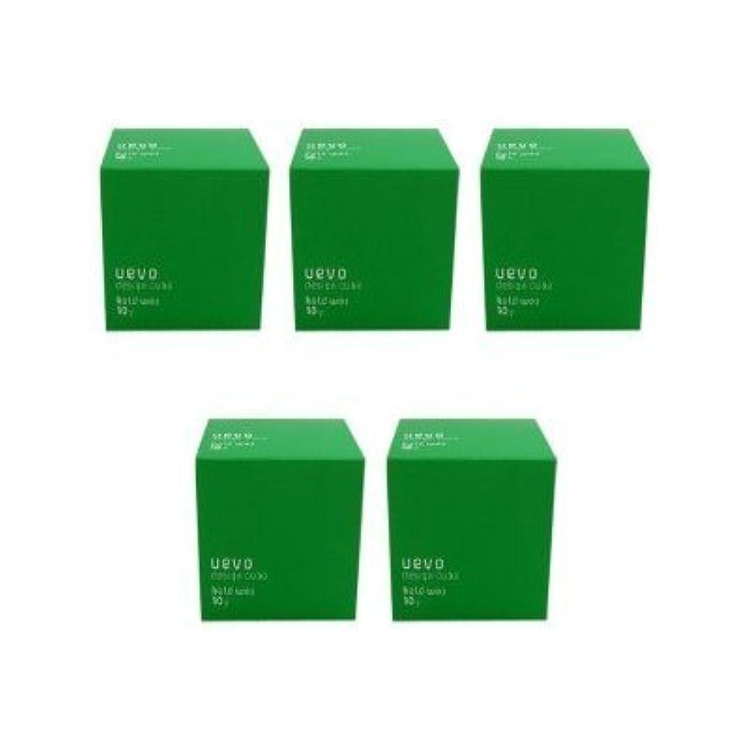 皮主絶え間ない【X5個セット】 デミ ウェーボ デザインキューブ ホールドワックス 80g hold wax DEMI uevo design cube