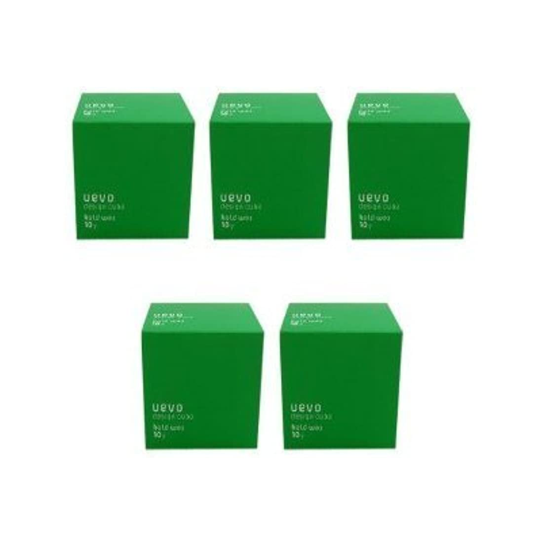 灰鼻ヤング【X5個セット】 デミ ウェーボ デザインキューブ ホールドワックス 80g hold wax DEMI uevo design cube