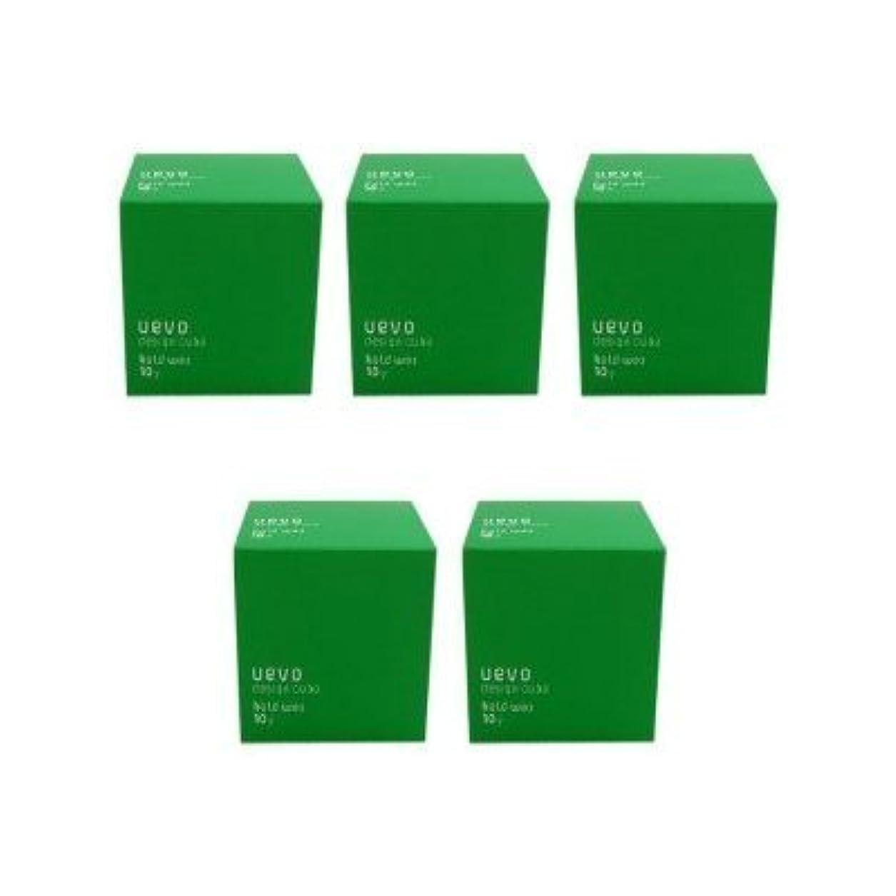 その他香ばしいだらしない【X5個セット】 デミ ウェーボ デザインキューブ ホールドワックス 80g hold wax DEMI uevo design cube
