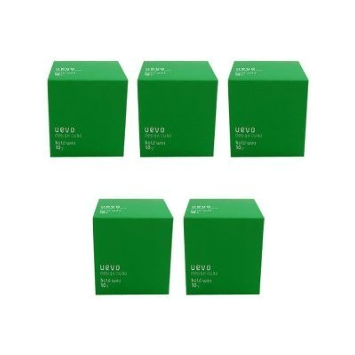 真実に政治家寺院【X5個セット】 デミ ウェーボ デザインキューブ ホールドワックス 80g hold wax DEMI uevo design cube