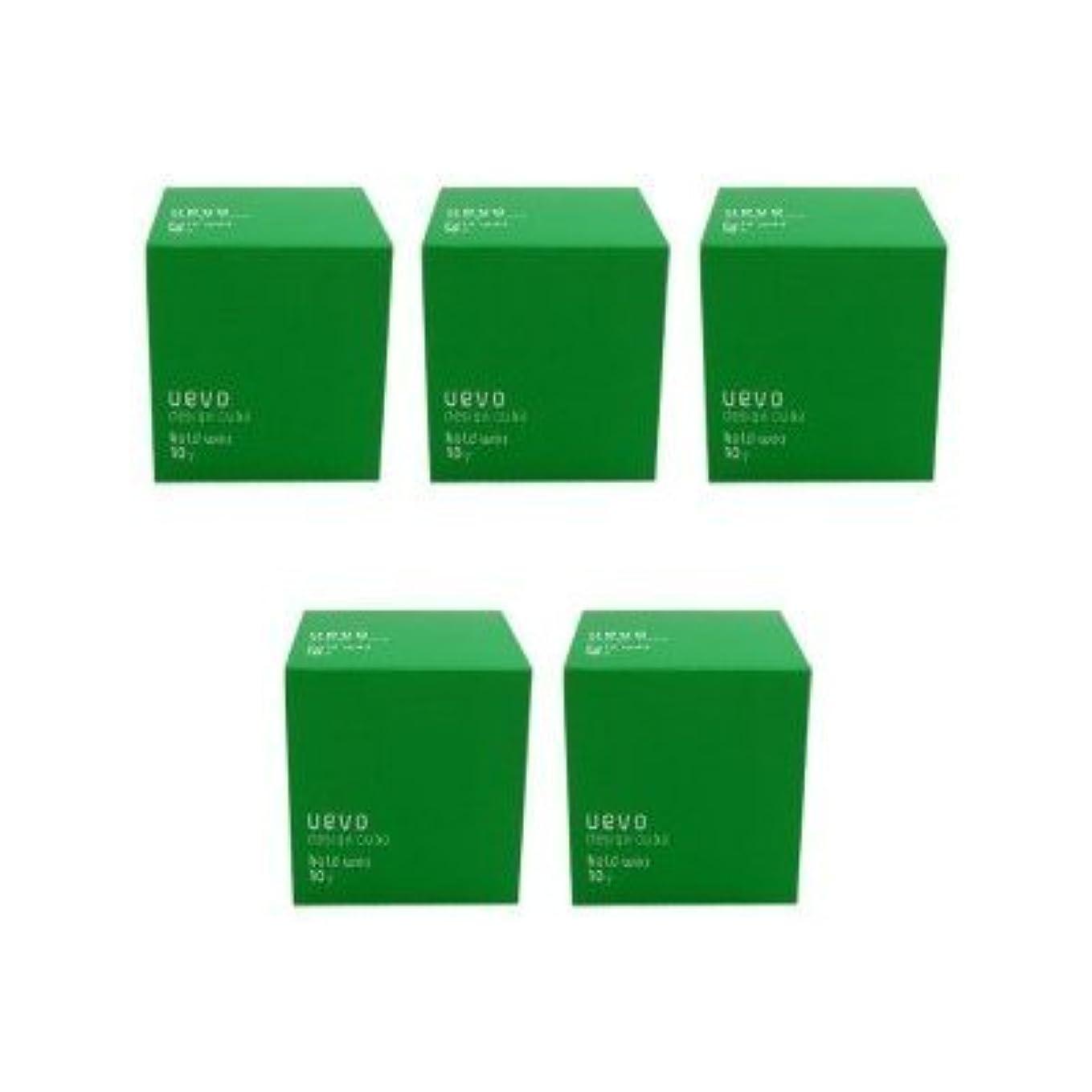 趣味ランク団結【X5個セット】 デミ ウェーボ デザインキューブ ホールドワックス 80g hold wax DEMI uevo design cube