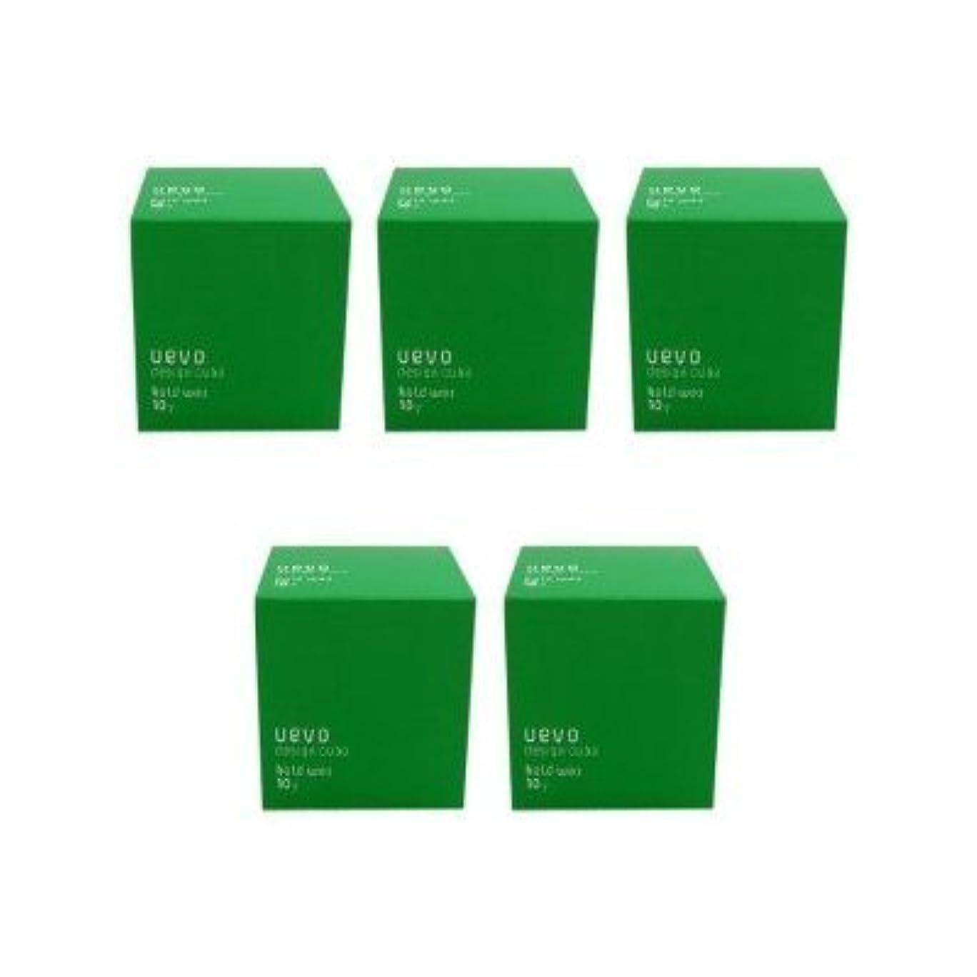 寛容かどうか下に向けます【X5個セット】 デミ ウェーボ デザインキューブ ホールドワックス 80g hold wax DEMI uevo design cube