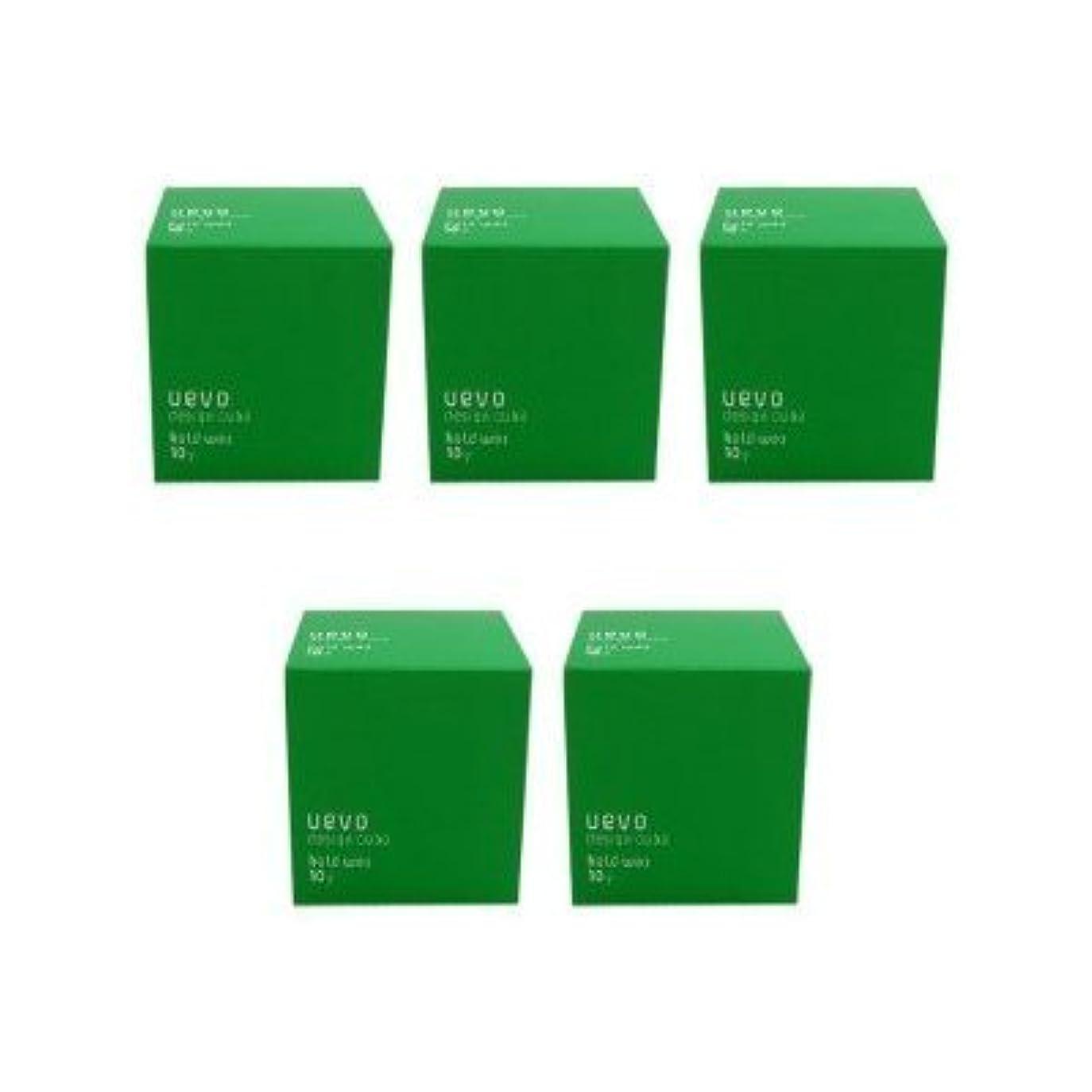 黒くする市民チーム【X5個セット】 デミ ウェーボ デザインキューブ ホールドワックス 80g hold wax DEMI uevo design cube