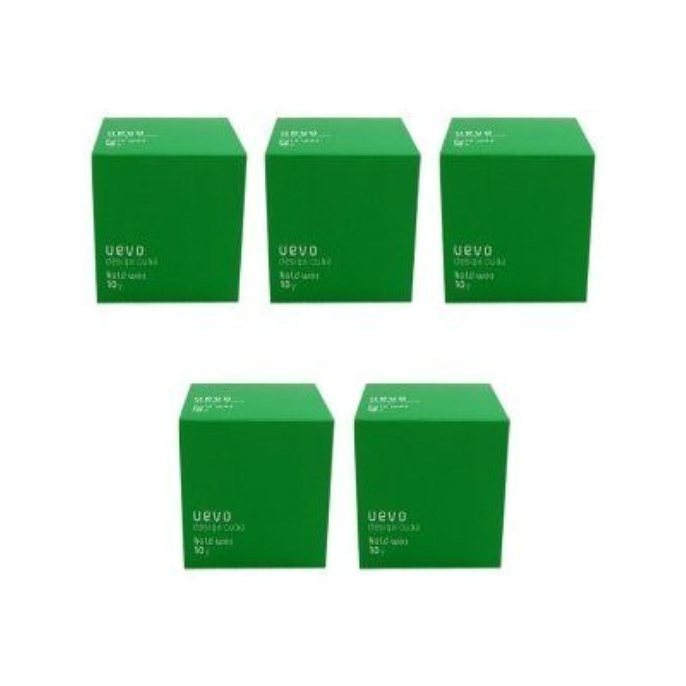増幅器伝記再生【X5個セット】 デミ ウェーボ デザインキューブ ホールドワックス 80g hold wax DEMI uevo design cube