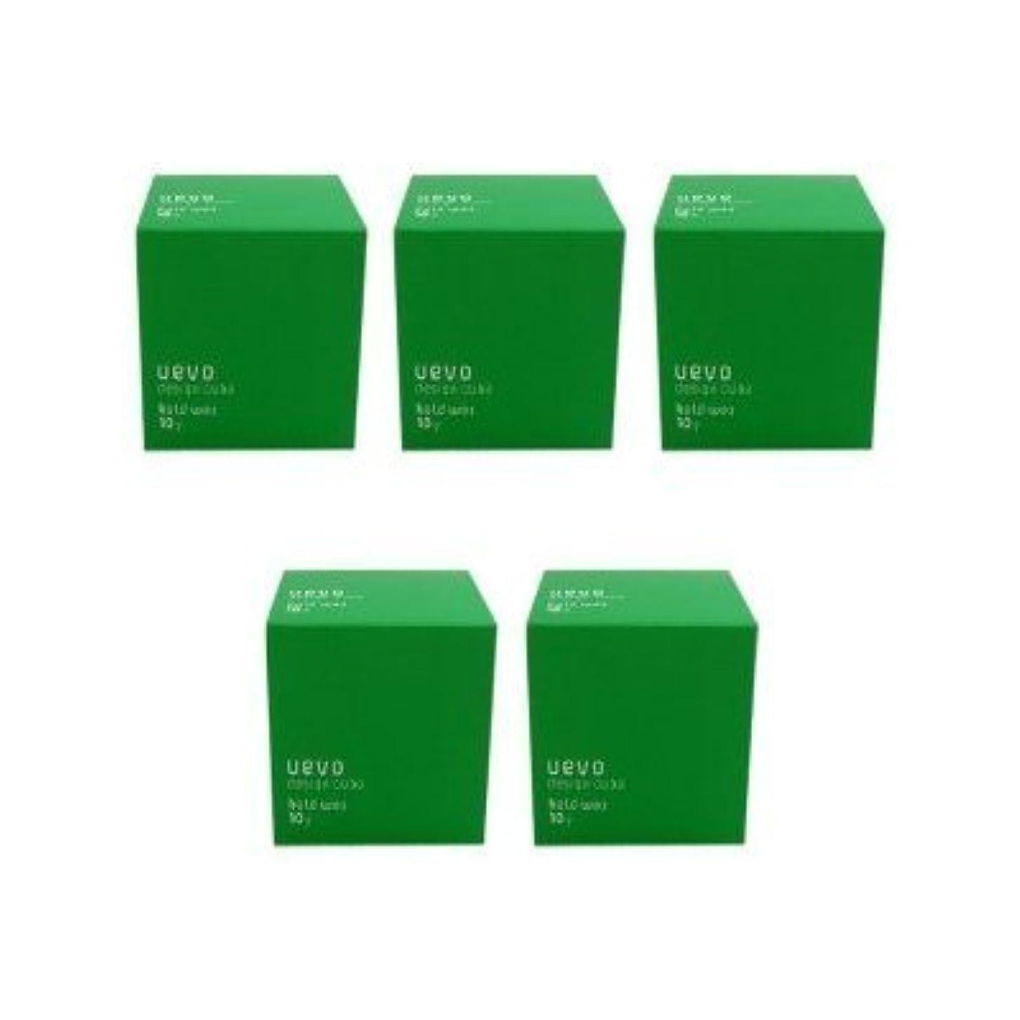 不要規定鍔【X5個セット】 デミ ウェーボ デザインキューブ ホールドワックス 80g hold wax DEMI uevo design cube