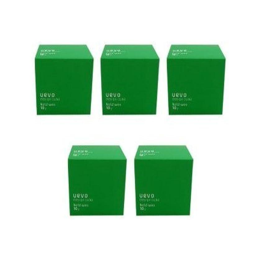 タンパク質前任者あいまいな【X5個セット】 デミ ウェーボ デザインキューブ ホールドワックス 80g hold wax DEMI uevo design cube