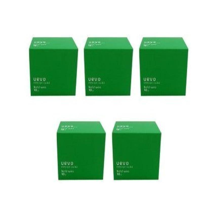ひそかにルビー今【X5個セット】 デミ ウェーボ デザインキューブ ホールドワックス 80g hold wax DEMI uevo design cube
