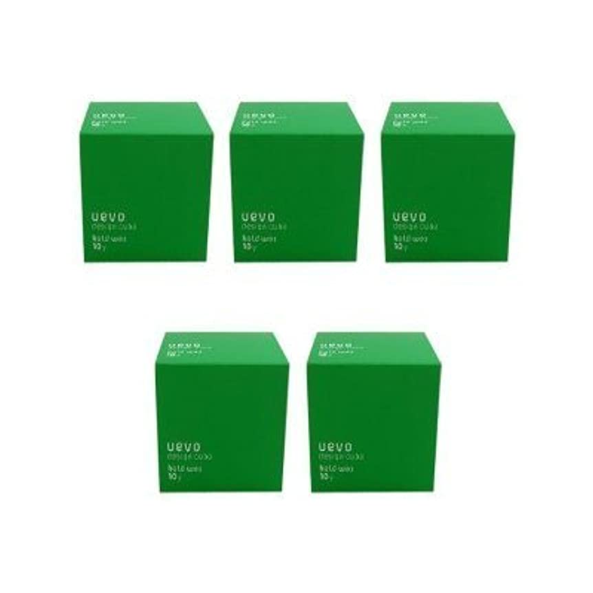 バウンス脚本適用済み【X5個セット】 デミ ウェーボ デザインキューブ ホールドワックス 80g hold wax DEMI uevo design cube