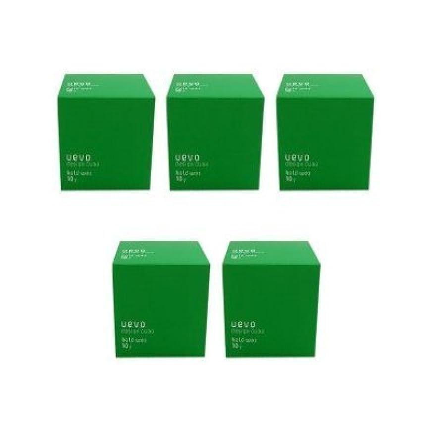 最終的に単調な解体する【X5個セット】 デミ ウェーボ デザインキューブ ホールドワックス 80g hold wax DEMI uevo design cube