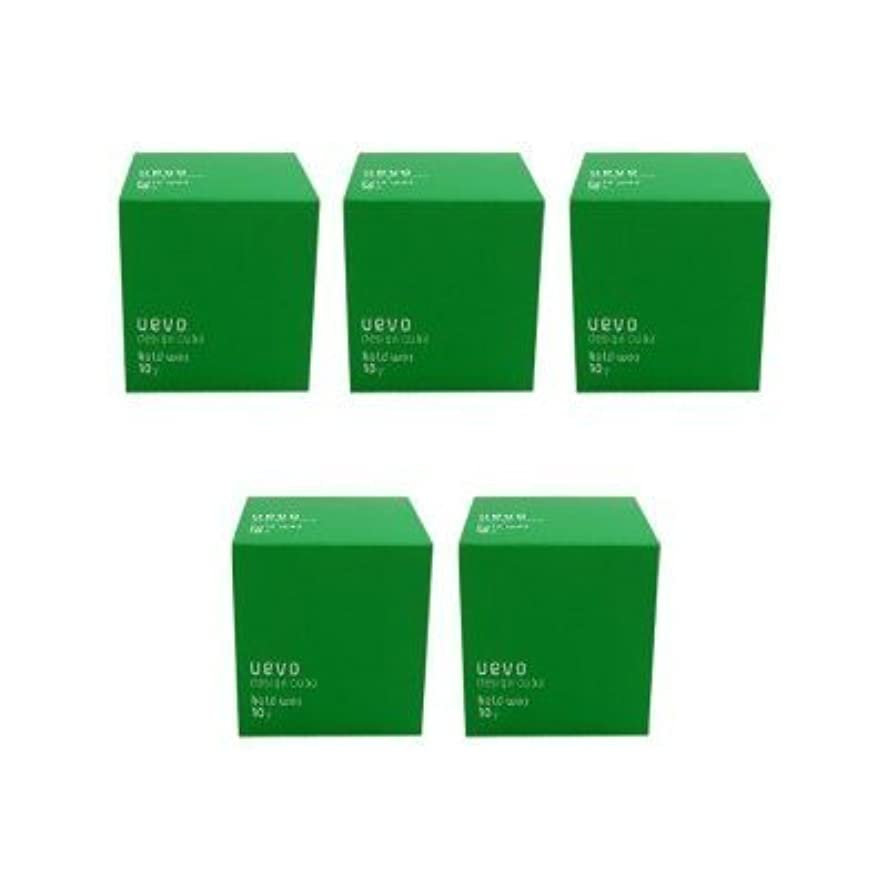 ロデオ炭水化物翻訳【X5個セット】 デミ ウェーボ デザインキューブ ホールドワックス 80g hold wax DEMI uevo design cube