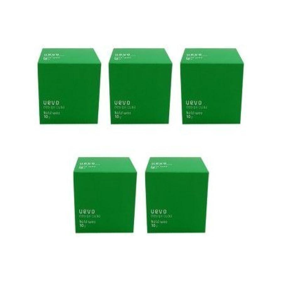 のスコア貞補足【X5個セット】 デミ ウェーボ デザインキューブ ホールドワックス 80g hold wax DEMI uevo design cube